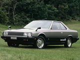 Nissan Skyline 2000RS Coupe (KDR30) 1981–83 photos