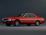 Nissan Skyline 2000GT Turbo Coupe (KHR30) 1981–85 photos