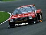 Nissan Skyline Super Silhouette (R30) 1982–83 photos