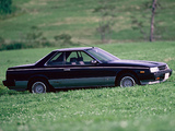 Nissan Skyline 2000GT-ES Paul Newman (KHR30JFT) 1983 images
