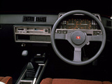 Nissan Skyline 2000 Turbo RS Coupe (KDR30JFT) 1983 photos