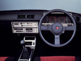 Nissan Skyline 2000 RS-X Turbo C Sedan (DR30XFS) 1984–85 photos