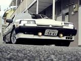 Nissan Skyline 2000 RS-X Turbo C Sedan (DR30XFS) 1984–85 pictures