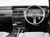 Nissan Skyline GT Sedan (HR31) 1985–87 pictures