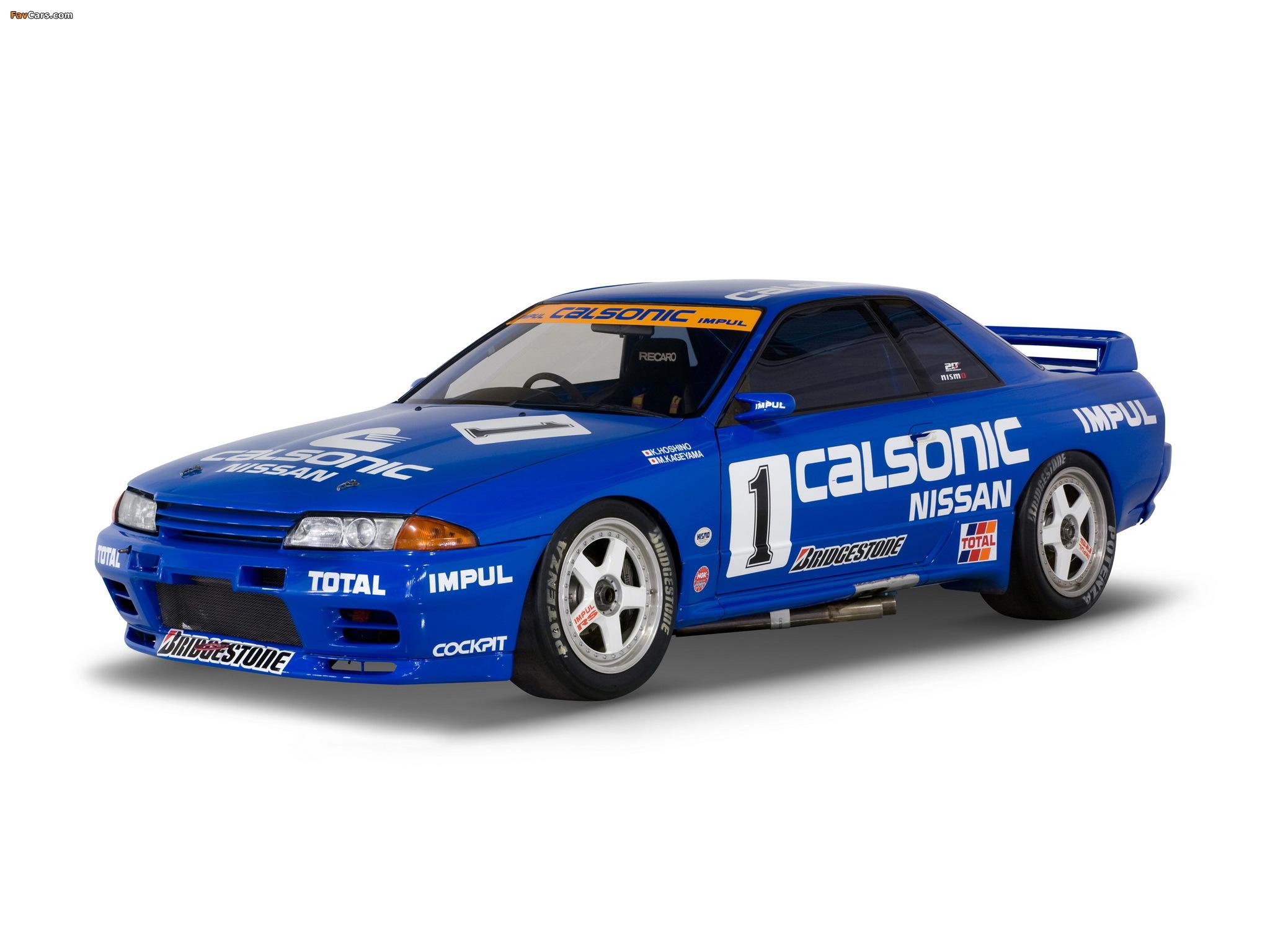 Nissan Skyline Gt R Jgtc Race Car R32 1989 93 Pictures