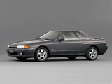 Nissan Skyline GTS-T Coupe (KRCR32) 1989–91 wallpapers