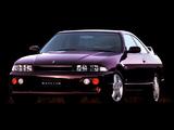 Nissan Skyline GTS25t Type M 40th Anniversary (ECR33) 1997–98 wallpapers