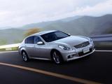 Nissan Skyline Type S (V36) 2010 images