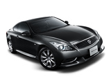 Nissan Skyline Coupe Type S (CV36) 2010 wallpapers