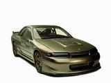 VeilSide Nissan Skyline GT-S (R32) wallpapers