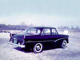 Photos of Prince Skyline (ALSIS-1) 1957–60