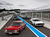 Photos of Nissan Skyline