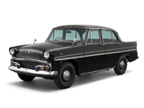 Pictures of Prince Skyline Deluxe (ALSID-1) 1957–60