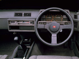 Pictures of Nissan Skyline 2000 Turbo RS Sedan (DR30JFT) 1983