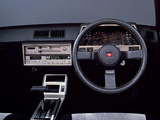 Pictures of Nissan Skyline 2000GT-ES Paul Newman (KHR30JFT) 1983