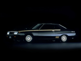 Nissan Skyline 2000GT Turbo Coupe (KHGC211) 1980–81 wallpapers