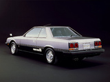 Nissan Skyline 2000RS Coupe (KDR30) 1981–83 wallpapers
