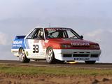 Nissan Skyline GTS-R Race Car (KHR31) 1988 wallpapers