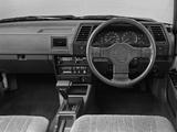 Nissan Sunny Sedan (B12) 1985–87 wallpapers