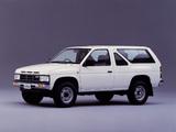 Nissan Terrano 2-door A1M (VBYD21) 1987–89 wallpapers