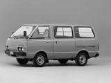 Images of Nissan Datsun Vanette Van (C120) 1980–85