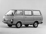 Nissan Cherry Vanette Van (C120) 1978–85 pictures