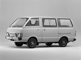 Nissan Sunny Vanette Coach (C120) 1978–85 wallpapers