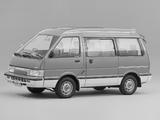 Nissan Vanette (C22) 1985–94 wallpapers
