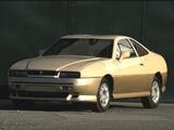 Zagato Autech Gavia 1991–93 images
