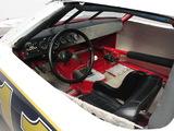 Oldsmobile 442 NASCAR Race Car 1980 photos