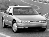 Oldsmobile Cutlass Supreme 1995–97 images