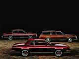 Photos of Oldsmobile Cutlass