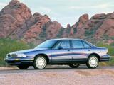 Oldsmobile Regency 1997–98 wallpapers