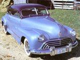 Oldsmobile 60 Special Club Sedan 1947 wallpapers