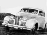 Oldsmobile 60 2-door Sedan (3511) 1939 pictures