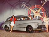 Oldsmobile Dynamic 78 Sedan (3609) 1946 wallpapers