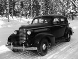 Oldsmobile Series F 4-door Sedan (373609) 1937 images