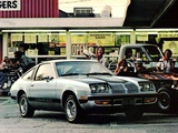 Oldsmobile Starfire GT 1977 images