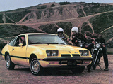 Oldsmobile Starfire 1975–80 wallpapers