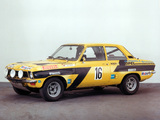 Opel Ascona 1.9 SR Rally Version (A) images