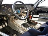 Opel Manta 400 Rally Car 1981–84 photos