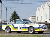 Opel Manta 400 Rally Car 1981–84 wallpapers