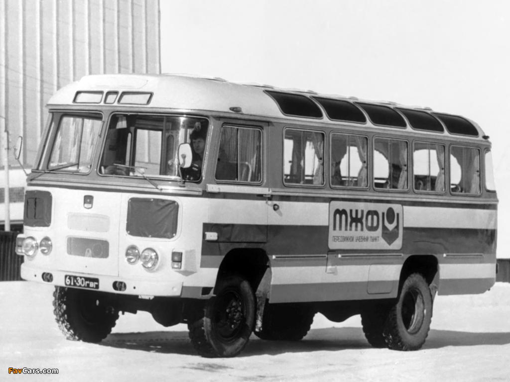 320101 1982–89 images (1024 x 768)
