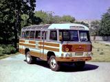 Photos of 320101  1979