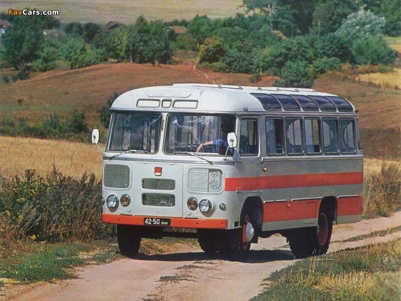 672 1967–82 photos (800 x 600)
