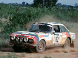 Peugeot 504 V6 Coupe Rally Car 1976–81 photos