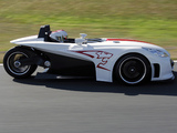 Photos of Peugeot 20Cup Concept 2005