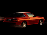 Pictures of Plymouth Conquest TSi 1986