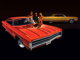 Pictures of Plymouth Sport Fury GT Hardtop Coupe & Sport Fury Formal Hardtop Coupe 1971