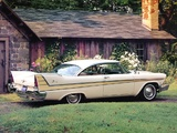 Plymouth Fury 1957 pictures
